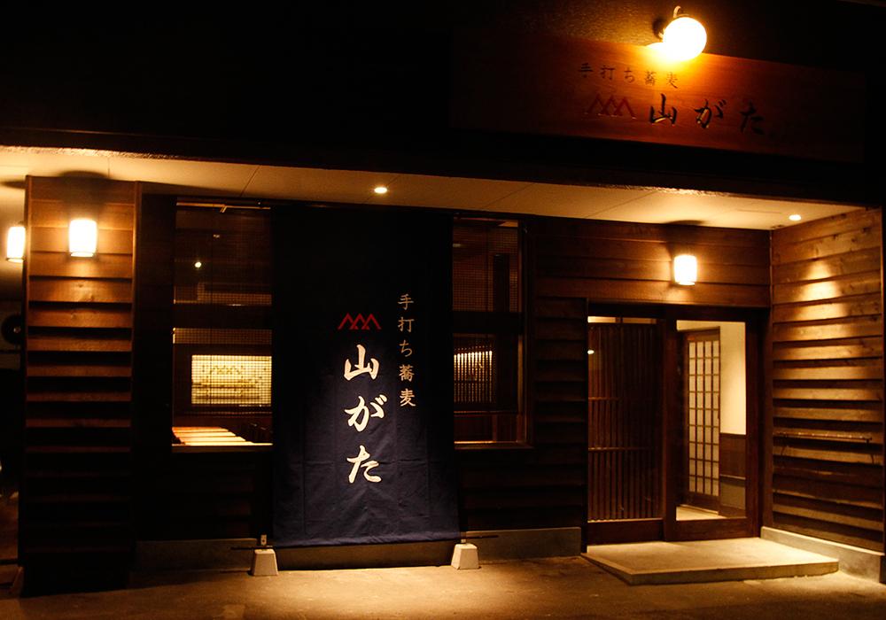 yamagata_01